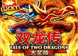 dragon-min