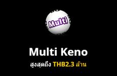 multikeno