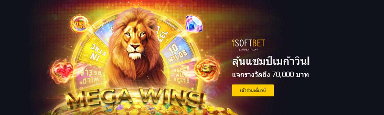 slot-banner3