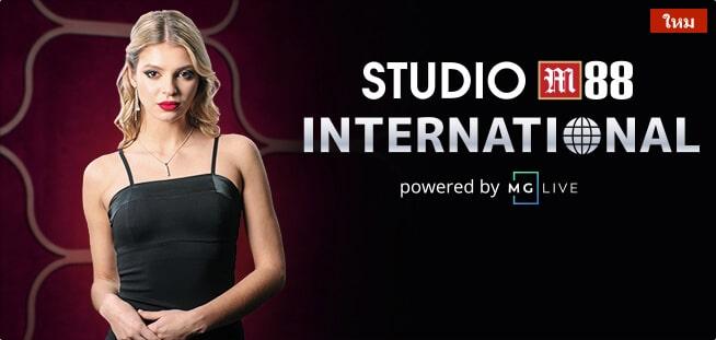 studio-m88-international