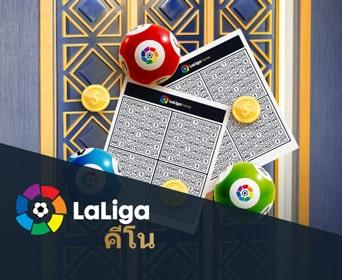 laliga3-min