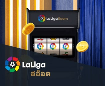 laliga4-min